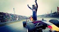 В Киев едет самый быстрый болид Формулы 1