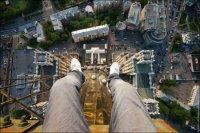 Секретный прыжок с высотки
