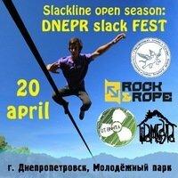Slackline open season:DNEPR slack FEST!